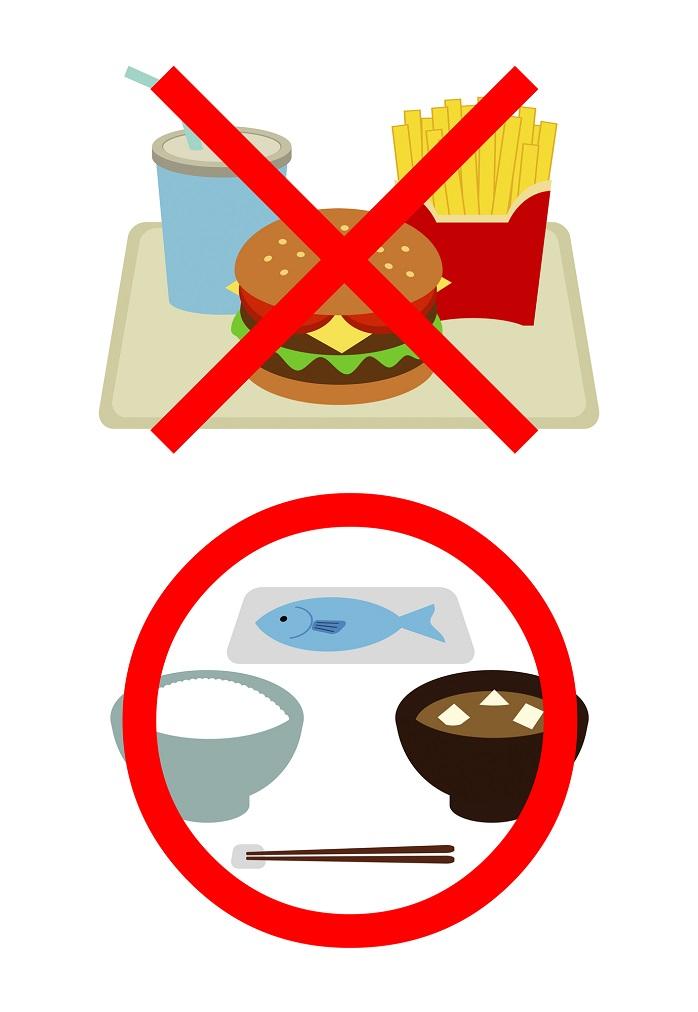 食生活改善のイラスト